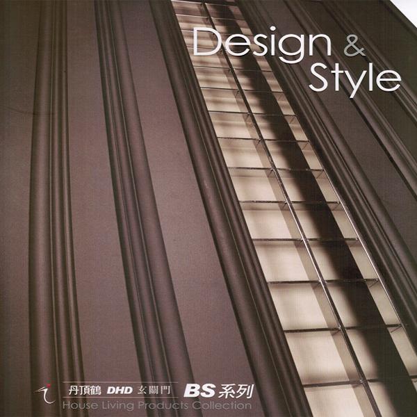 丹頂鶴鋁合金門系列-BS 系列